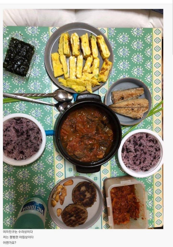 [유머] 여친이 차려준 아침밥상 -  와이드섬